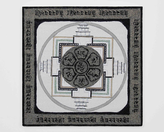 Exhibition Extended: Meditative Mandalas by Rafael Anteby – A Must Attend